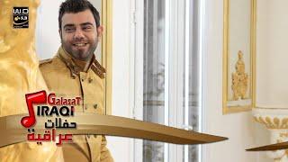 getlinkyoutube.com-على السالم - كومي ركصي / Ali Elsalem - Komy Orksy