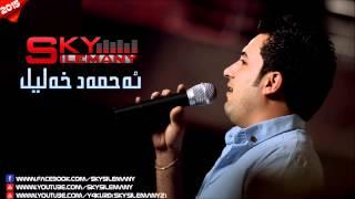 getlinkyoutube.com-Ahmad Xalil-2015-Jem Mahela-Track2