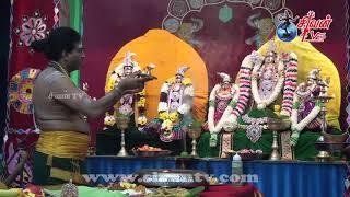 சுவிச்சர்லாந்து - சூரிச் அருள்மிகு சிவன் கோவில் கந்தசட்டி நோன்பு இரண்டாம் நாள் 09.11.2018