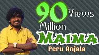 Chennai gana sudhagar Mahima