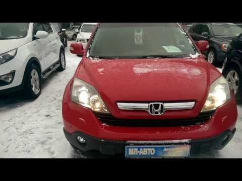 Продается Honda CRV 2008 г. 2.0 AT бензин за 750 т.руб