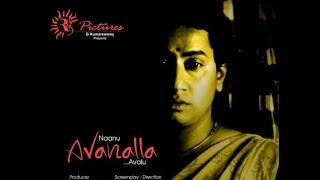 getlinkyoutube.com-GRAVIFY NEWS - NANNU AVANALLA AVALU - ART FILM SCREENING RELEASE