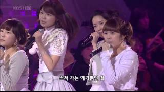 SNSD  Girls Generation   -  KBS  Open-Concert