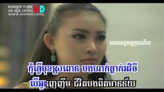 getlinkyoutube.com-Kom pol sne ery Oun yom rerng ey (Serey Mun)