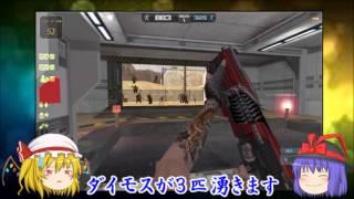getlinkyoutube.com-【ゆっくり実況】ゾンビ狩り日誌 special
