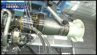 getlinkyoutube.com-高性能で環境に優しいジェットエンジンの研究