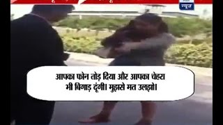 getlinkyoutube.com-Former Bigg Boss inmate Pooja Mishra caught slapping and abusing hotel manager on camera