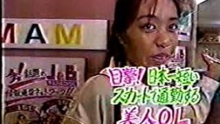 getlinkyoutube.com-お宝 【投稿!特ホウ王国】日本一短いスカートで通勤するOL パンチラ&お尻もチラリ!