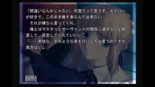 getlinkyoutube.com-Fate/Stay Night - Temporary Dream