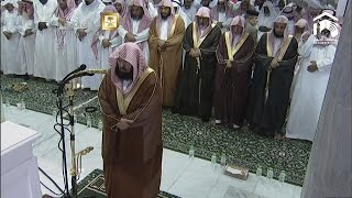 getlinkyoutube.com-13th Ramadan 2014-1435 Makkah Taraweeh Sheikh Sudais