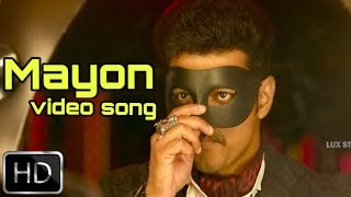Maayon HD video song - Mersal | deleted song