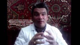 getlinkyoutube.com-рак излечим! как вылечить рак народными средствами в домашних условиях? укреплять иммунитет!