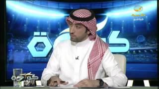 getlinkyoutube.com-ناصر الشمري - رئيس الباطن: دور الجمعية العمومية الحقيقي تصحيح المسار ومحاسبة الاتحاد السعودي