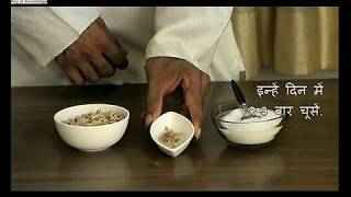 getlinkyoutube.com-Cough - Ayurveda Herbs Natural Remedies (Hindi)