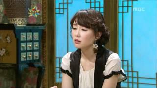 The Guru Show, Ha Hee-ra, #06, 하희라 20080319