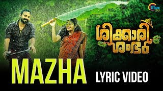 Shikkari Shambhu | Mazha Lyric Video | Kunchacko Boban, Shivada | Sreejith Edavana