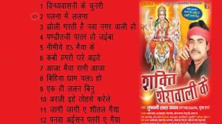 getlinkyoutube.com-Shakti Sherawali Ke    शक्ति शेरावाली के     Tufani Lal Yadav    Bhojpuri Devi Geet