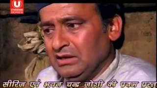 getlinkyoutube.com-Kumaoni Film :  Gopi kishan Part I