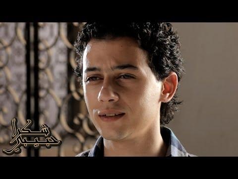 سيدنا علي - مصطفى عاطف (Audio)