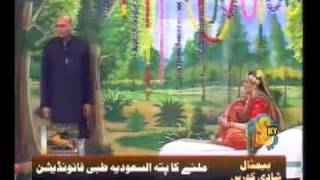 suhaag raat from nirgas