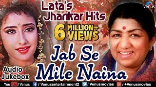 Lata Mangeshkar's Jhankar Hits   Jab Se Mile Naina | 90's Jhankar Beats Songs | JUKEBOX | Love Songs