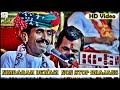 Nimbaram Devasi & Party Vol - 2 || Pure Desi Marwadi Bhajans | Nonstop