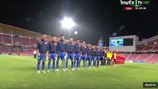 getlinkyoutube.com-คลิปไฮไลท์อุ่นเครื่อง ทีมชาติไทย 2-0 อัฟกานิสถาน Thailand 2-0 Africanistan