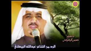 getlinkyoutube.com-مجالسي البدع من الشاعر احمدالدرمحي والرد من الشاعر عبدالله البيضاني