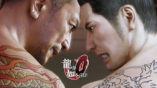 getlinkyoutube.com-Ryu Ga Gotoku 0: Boss Fight - Keiji Shibusawa