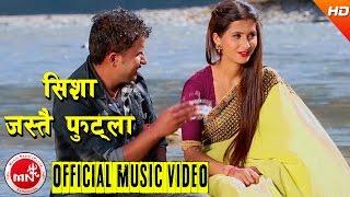 getlinkyoutube.com-New Nepali Lok Dohori 2073   Sisha Jastai Futla - Dut Prasad Nepali & Samjhana Magar   Aashish Music