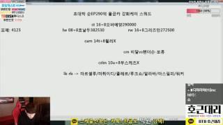 getlinkyoutube.com-피파3 빅윈★초대박 290억 올금카 강화케미 스쿼드 - 성능 지리고! 효율 오지고!