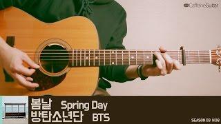 봄날 Spring day - 방탄소년단 BTS | Guitar Cover, Lesson, Chord, Tab