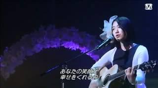 getlinkyoutube.com-Park Shin Hye - Falling In Love With A Friend