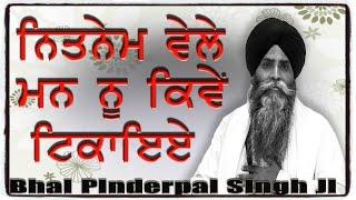"""getlinkyoutube.com-""""Nitnem Vele Mann Nu Kiven Tikaiye""""   New Katha   Bhai Pinderpal Singh Ji   2016"""