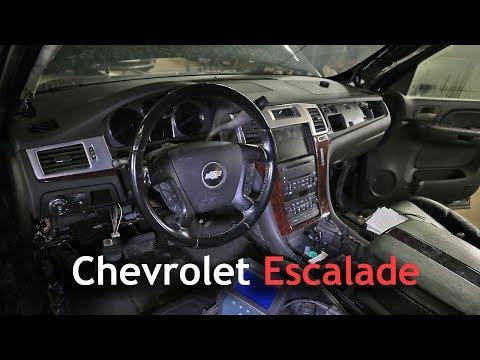 Chevrolet Escalade - техническое видео