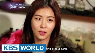 getlinkyoutube.com-Guerilla Date with Ha Jiwon (Entertainment Weekly / 2015.01.24)