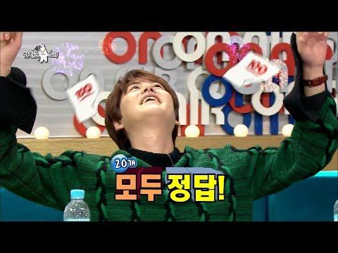 【TVPP】Kyu-Hyun(SuperJunior)- Super good memory, 규현 – 숫자 기억력 테스트, 천재들 사이에서 혼자 정답 @Radio Star