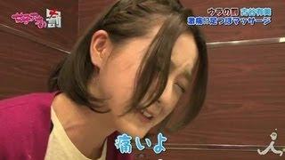 "getlinkyoutube.com-""ウラの罰""執行!!~グッズプレゼン対決編【女子アナの罰】"