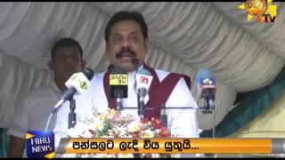 Buddhism place to be made through future legislation Mahinda Rajapakse
