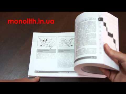 Руководство по эксплуатации Infiniti EX 35/37 с 2008 года
