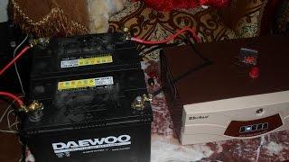 getlinkyoutube.com-تجربة الباور انفرتر السوكام الهندى فى تشغيل المنازل والمحلات فى انقطاع الكهرباء