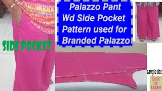getlinkyoutube.com-Palazzo Pants With Side Pocket-Cutting&Stitching- Easy tutorial in hindi