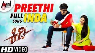 Kidi | Preethi inda | New Video Song 2018 | Bhuvan Chandra | Pallavi | Emil | Nagaraj.T | Raghu.S width=