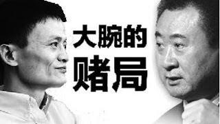 赢在中国 总决赛 马云、柳传志任总评委 马云倾囊百万现场竞拍 131209 HD