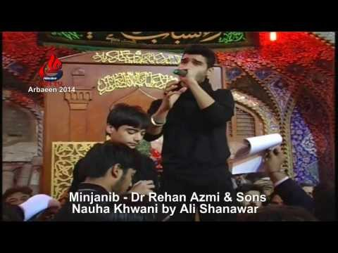 Ali Shanawar Reciting Nauha In Roza e Hazrat Abbas (as) 2014-1435 الاربعين في كربلاء
