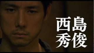 getlinkyoutube.com-映画『CUT』予告編
