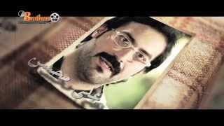 """getlinkyoutube.com-مقدمة مسلسل - """" سعد وخواته """" - غناء عصام كمال ، للمخرج سائد بشير الهواري"""