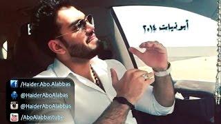 getlinkyoutube.com-ابوذيات عراقية 2014 للشاعر حيدر ابو العباس #حيدر_ابو_العباس - شعر شعبي عراقي
