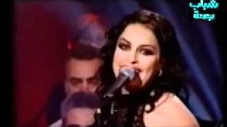 getlinkyoutube.com-انا قلبى اليك ميال تسجيل نادر ساره الهانى. الى قمر تونس في عيد ميلادها