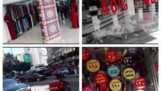 getlinkyoutube.com-تسوقي ومشترياتي من  ميامي  اسكندريه| يوميات جوري اسيا